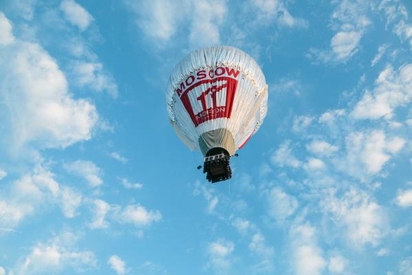 Fedor Konyhukov ballonja