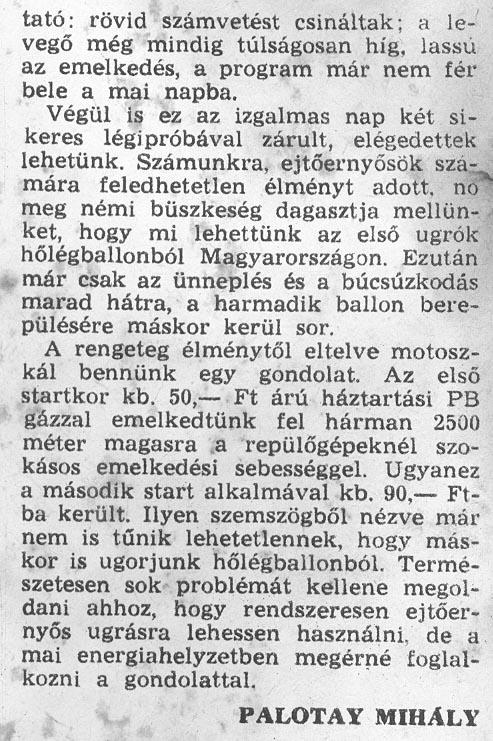 ugras3